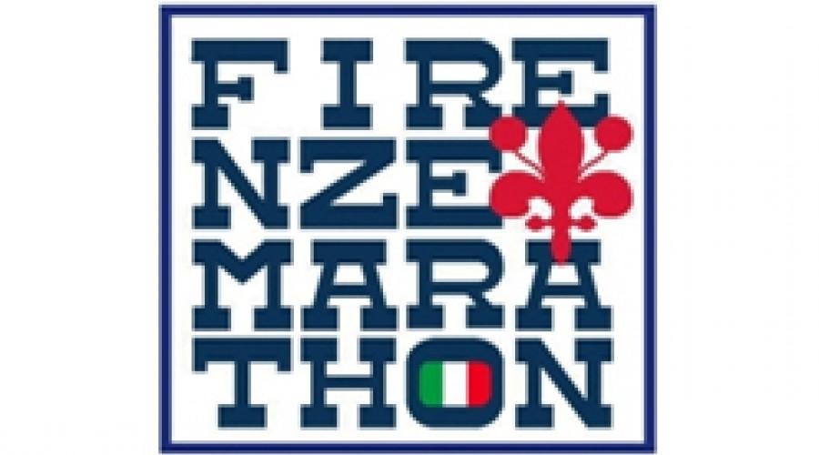 Firenze Marathon Hotel Bernini